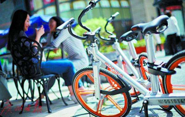 故意损坏共享单车将会纳入个人信用记录