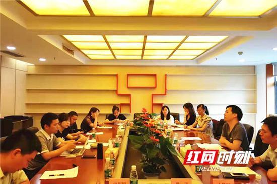 湖南省保险行业协会介绍车险缴费实名制。