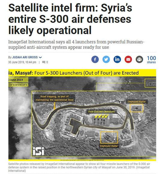 叙军被曝S300导弹处于竖起状态 或全面进入作战状态
