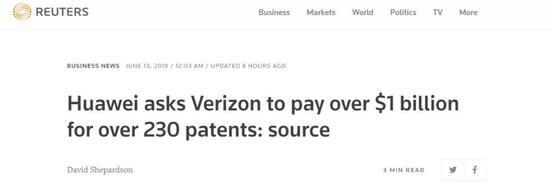 向美企征收超10亿美元专利费 华为又被外媒围观了