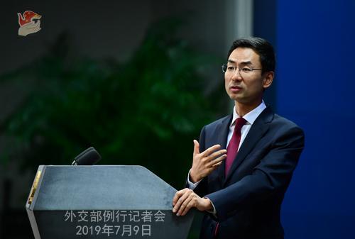 中美经贸磋商本周是否已经开始?外交部回应|中美|委内瑞拉