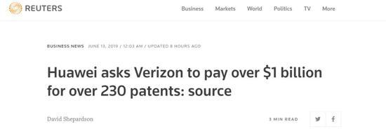向美企征收超10亿美元专利费 华为又被外媒围观了|Verizon|华为|专利费