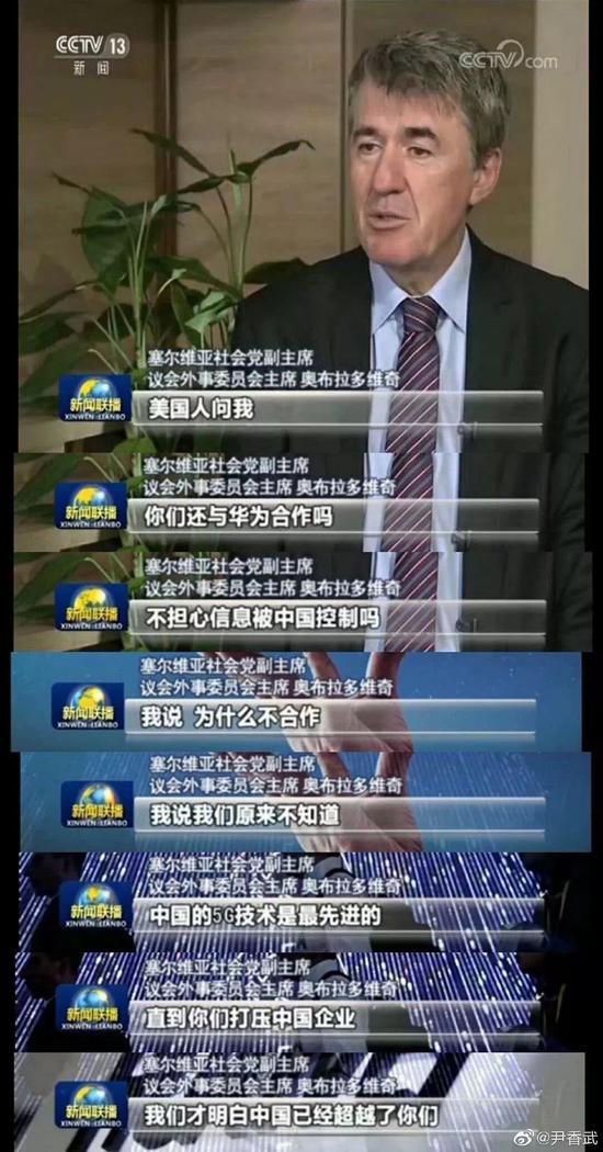 你用华为不怕被中国控制?这个对美国人的回答绝了|新闻联播|央视
