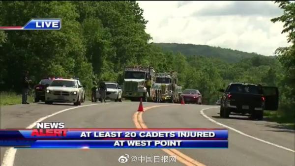 美国西点军校发生严重交通事故 造成至少1死22伤