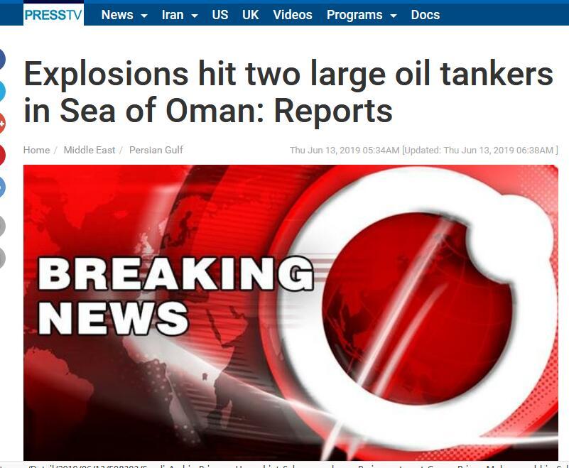 伊朗媒体:两艘大型油轮在阿曼湾遇袭 传出爆炸声