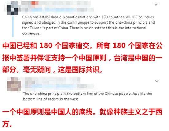 中国外交部推特直接喊话美国国务院日本外务省安阳小升初什么时候摇号