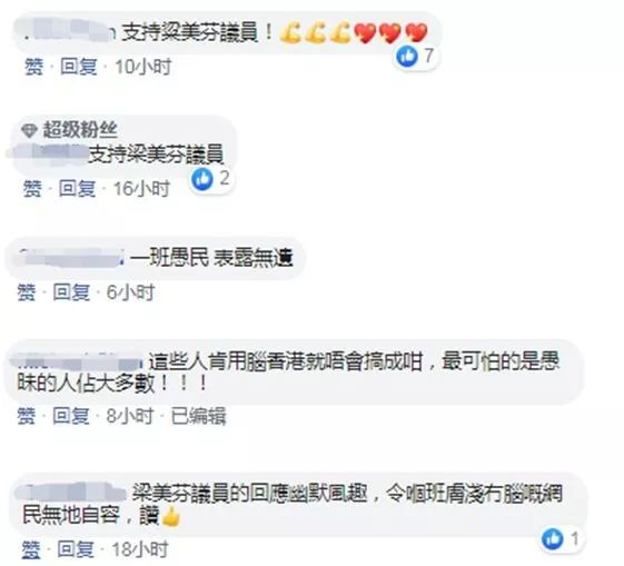 要去白宫请愿?香港反对派又闹笑话了安阳二中一本率