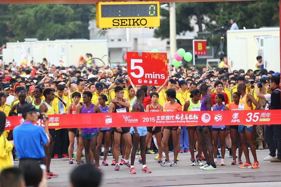 2015北京马拉松 -2015年北京马拉松赛