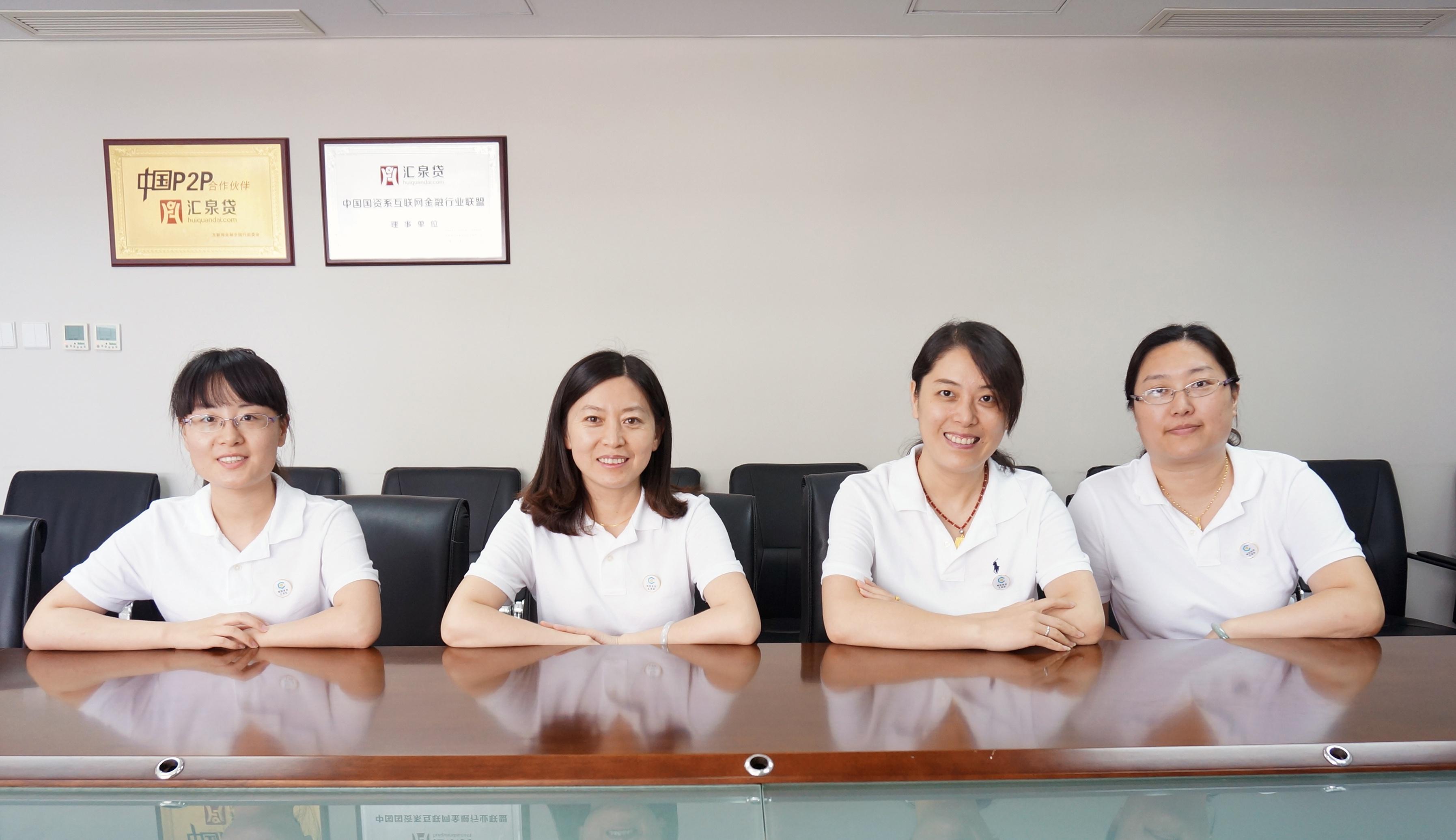 专业的财务团队