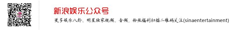 《加速》收视破2 黄晓明惨遭王宝强背叛