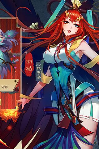妖神记游戏截图