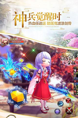 热江游戏截图