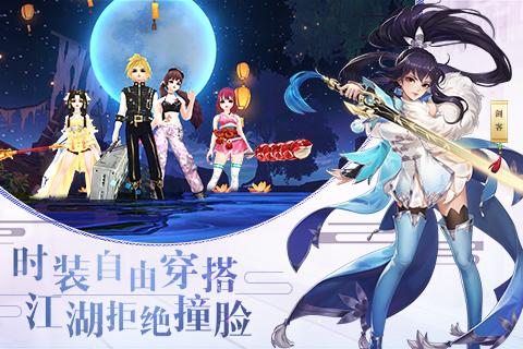 武林外传官方手游游戏截图