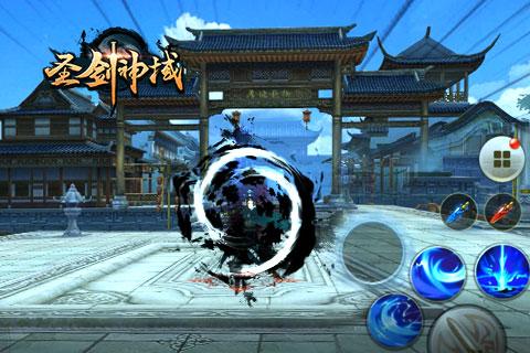 剑域游戏截图