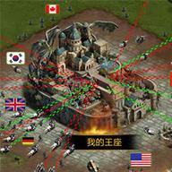列王的纷争游戏高清截图
