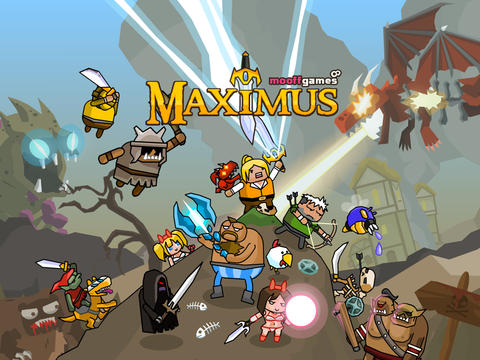 马克西姆斯(Maximus)