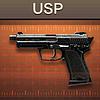 手槍USP