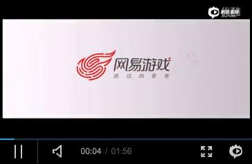 功夫熊貓3手游宣傳視頻