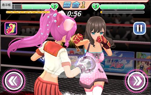 拳击少女游戏截图