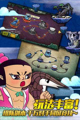 葫芦娃游戏截图