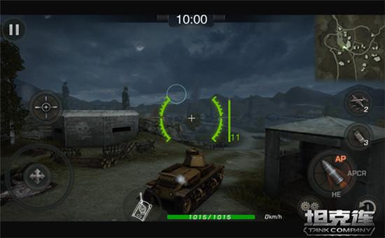 坦克连游戏截图