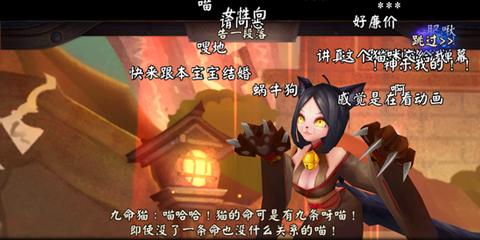 《阴阳师》评测:日本妖魔鬼怪的爱恨情仇
