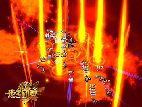 炎之轨迹游戏截图