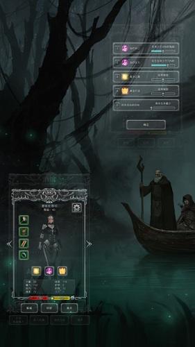 地下城堡2游戏截图
