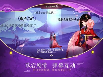 http://n.sinaimg.cn/97973/20160830/KLix-fxvixet4130940.jpg