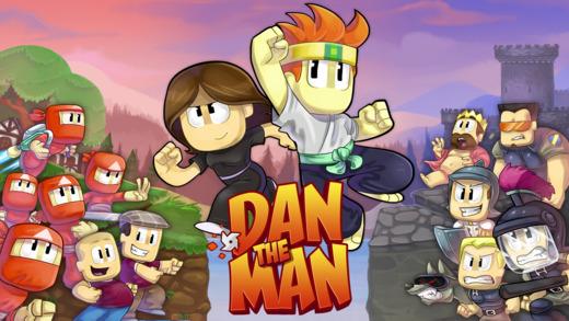 英雄丹(Dan The Man)