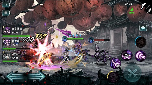 影之刃2游戏截图