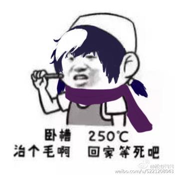 表情荣耀斗图王者第二十三期给最强王者喝斗表情包图广东安琪拉图片