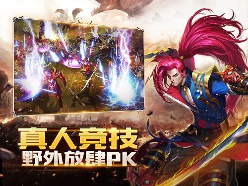 神龙武士游戏截图