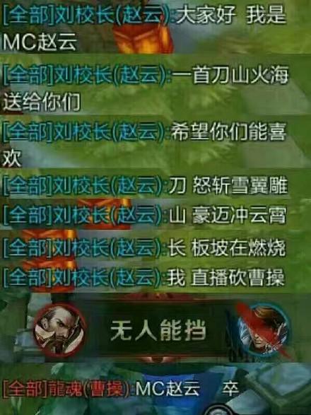 表情荣耀斗图头像第六十五期MC赵云卒_97添加王者表情动态包个人图片图片