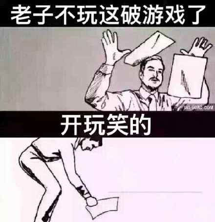 王者荣耀斗图表情包第六十五期 mc赵云卒图片