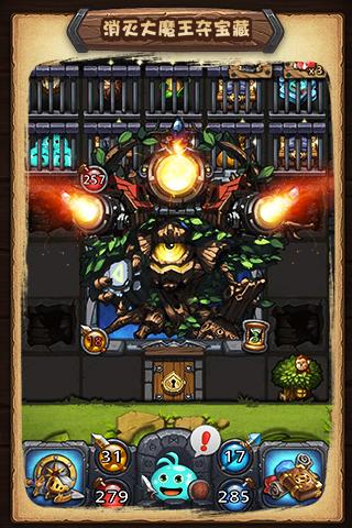 不思议迷宫游戏截图