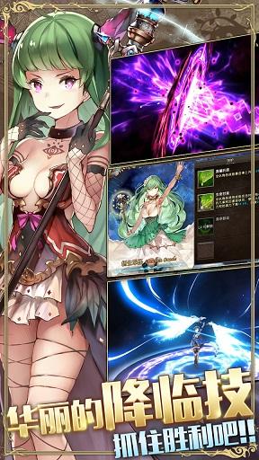 苍蓝境界游戏截图