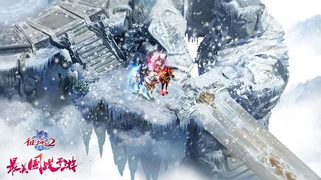 征途2游戏截图