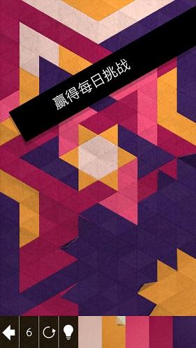 神之折纸2图片