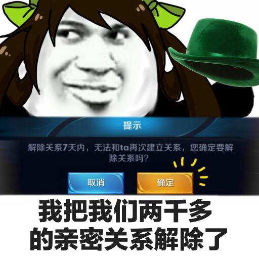 图片荣耀斗图表清包第115期明年愚人节再用吧搞笑的王者信热成狗微图片