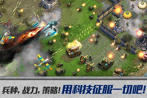 战争与文明游戏截图