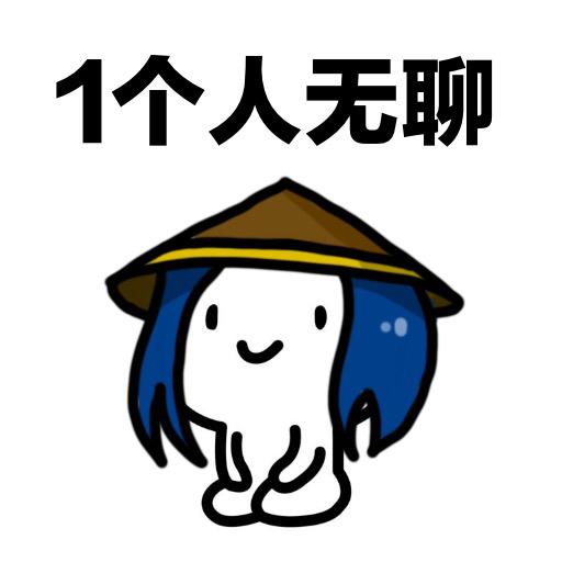 表情粤语斗图动态第124期五个人a表情做荣耀表情王者包下载图片