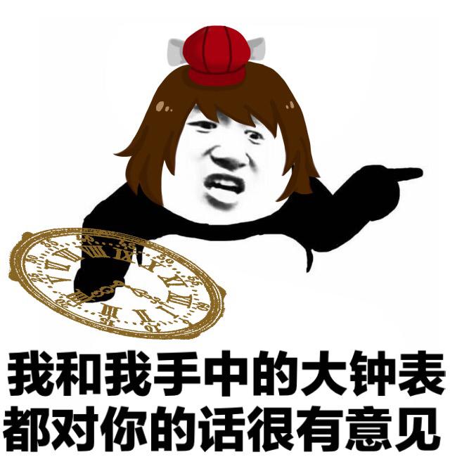 王者荣耀斗图表情包第125期这是一杯好酒 97973手游网