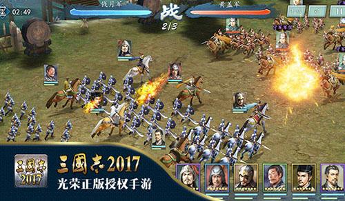 http://n.sinaimg.cn/97973/20170822/WsXh-fykcypq3578525.jpg