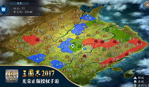 三国志2017游戏截图