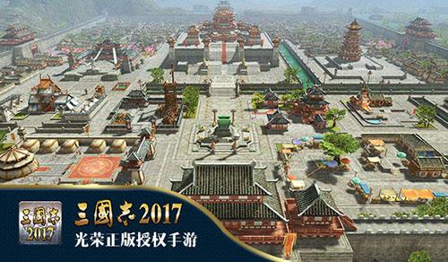 http://n.sinaimg.cn/97973/20170822/iUR_-fykcppy0347642.jpg