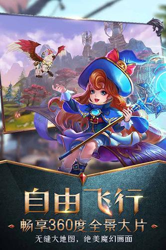 万王之王游戏截图