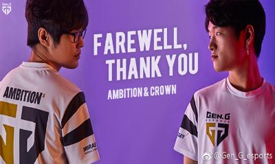 GEN.G官宣:与Ambition以及Crown选手合约终止