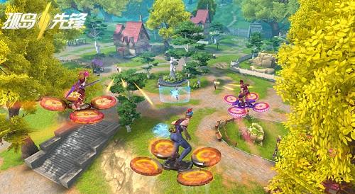 孤岛先锋游戏截图