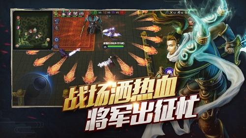 梦三国手游游戏截图